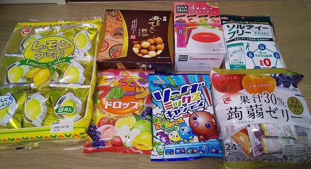 【株主優待】名糖産業 (2207)から2021年3月権利のレモンケーキなど自社グループ製品が到着!!