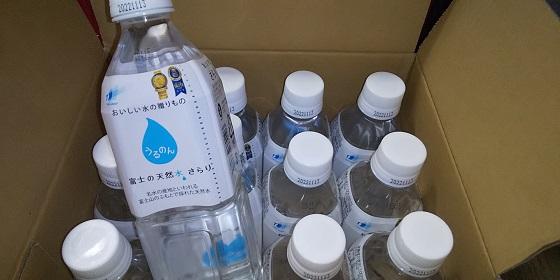 【株主優待】TOKAIホールディングス (3167)から2021年3月権利のカタログで選んだ「うるのん 富士の天然水 さらり 500ml x 12本」が到着!