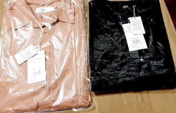 【優待利用】バロックジャパンリミテッド (3548)の2021年2月権利優待を使って、メンズの服をネットで購入しました!