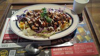 【優待ご飯】クリエイト・レストランツ・ホールディングス[クリレス] (3387)の「BAYSIDE GRILL THE BBQ(ベイサイドグリルザバーベキュー)」で「チキンオーバーライス(チリ&ヨーグルトソース)」を食べてきました♪