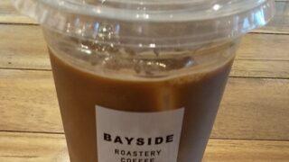 【優待利用】クリエイト・レストランツ・ホールディングス[クリレス] (3387)の「BAYSIDE ROASTERY COFFEE」で「アーモンドミルクラテ」を飲んできました♪