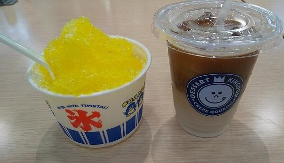 【優待利用】クリエイト・レストランツ・ホールディングス[クリレス] (3387)の「デザート王国」で「かき氷レモン、アイスカフェラテ」を注文しました♪