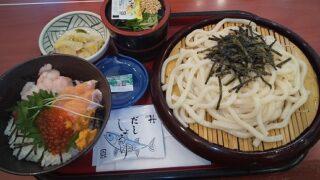 【優待ご飯】フジオフードグループ本社(2752)の優待食事券で「ザ・どん」の「小盛り海鮮五種盛り丼ざるうどんセット」を食べてきました♪