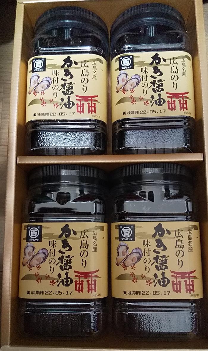 【株主優待】ひろぎんホールディングス (7337)から2,500円相当の優待カタログで選んだ「かき醤油味付けのり4本入り」が到着しました!