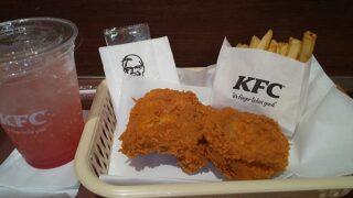 【優待ご飯】日本KFCホールディングス (9873)の「ケンタッキー」で「レッドホットチキン、ポテトL、トロピカルレモネードソーダ」を食べてきました♪♪