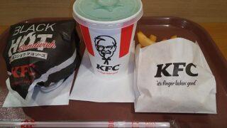 【優待ご飯】日本KFCホールディングス (9873)の「ケンタッキー」で「ブラックホットサンド(辛口 黒コショウ マヨソース)」を食べてきました♪