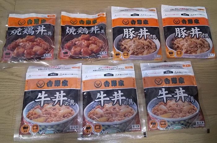 【株主優待】吉野家ホールディングス (9861)の2021年2月権利の株主優待で交換した、「牛丼の具3つ、豚丼の具2つ、焼き鳥丼の具2つ」が到着しました!