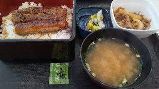 【優待ご飯】吉野家ホールディングス (9861)の「吉野家」で「うな重みそ汁牛小鉢セット」を食べてきました♪