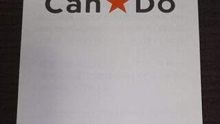 【株主優待】キャンドゥ [CanDo](2698)から2021年5月権利の優待券が到着しました!