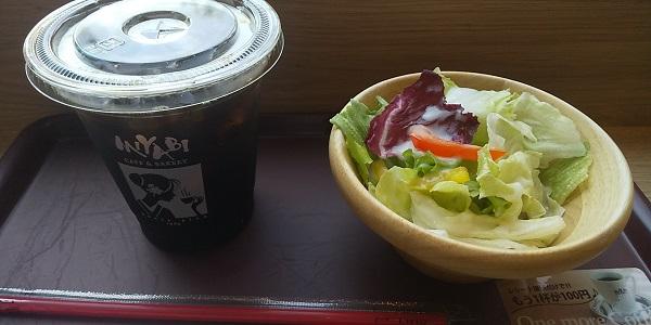 【優待ご飯】大庄 (9979)の「MIYABI Cafe&Bakery」で「特製シチューハンバーグ」を食べて、「天空のMIYABI、アップルデニッシュ」を持ち帰りしました♪