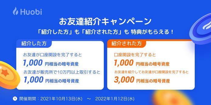 【お小遣い稼ぎ】無料(タダ)でAmazonギフトなど(10,000円以上)がゲットできるキャンペーンまとめ!!2021年度版 最新!