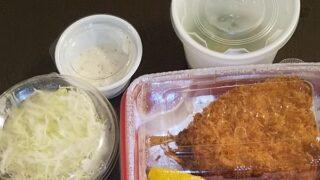 【優待ご飯】松屋フーズホールディングス (9887)の「松のや」で「エスカベッシュ風アジフライタルタルソース添え定食(大盛り)」を持ち帰りしました♪