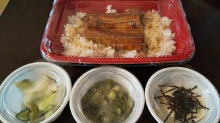 【優待ご飯】松屋フーズホールディングス (9887)の「松屋」で「うなぎ三色丼(大盛り)」を持ち帰りしました♪