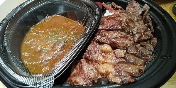 【優待ご飯】松屋フーズホールディングス (9887)の「ステーキ屋松」で「ステーキカレー弁当(ご飯大盛り)」を持ち帰りしました♪