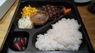 【優待ご飯】松屋フーズホールディングス (9887)の「ステーキ屋松」で「ビーフハンバーグ弁当(ご飯大盛り)」を持ち帰りしました♪