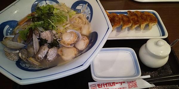 【優待ご飯】リンガーハット (8200)の「長崎ちゃんぽんリンガーハット」で「ほたてとあさりのちゃんぽん」を食べてきました♪