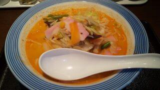 【優待ご飯】リンガーハット (8200)の「長崎ちゃんぽんリンガーハット」で「ピリカラちゃんぽん」を食べてきました♪