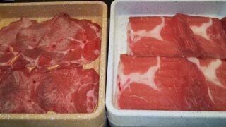 【優待ご飯】すかいらーくHD(3197)の「しゃぶ葉」で「牛たん&豚 食べ放題」を食べてきました♪
