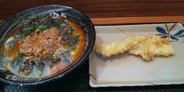 【優待ご飯】吉野家ホールディングス (9861)の「はなまるうどん」で「黒ごま坦々」を食べてきました♪