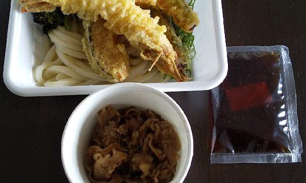 【優待ご飯】吉野家ホールディングス (9861)の「はなまるうどん」で「うどん弁当 4番(牛肉と天ぷら3種)」を持ち帰りしました♪