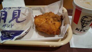 【優待ご飯】日本KFCホールディングス (9873)の「ケンタッキー」で「とろ~り月見チーズ チキンフィレサンド、オリジナルチキン(無料お試し券)、ドリンクS(なっちゃんすっきりオレンジ)」を食べてきました♪