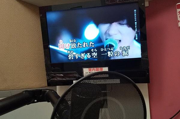 【優待利用】コシダカホールディングス (2157)の「ひとりカラオケ専門店ワンカラ 川崎店」で熱唱してきました♪
