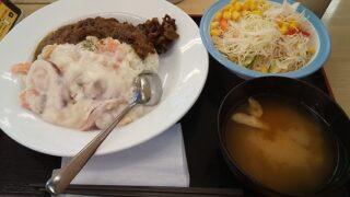 【優待ご飯】松屋フーズホールディングス (9887)の「松屋」で「海鮮ごろごろシーフードクリームキーマカレー彩り生野菜セット(大盛り)」を食べてきました♪
