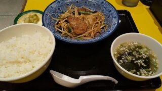 【優待ご飯】松屋フーズホールディングス (9887)の「松軒中華食堂」で「レバニラ炒め定食(ご飯大盛り)」を食べてきました♪