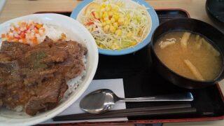 【優待ご飯】松屋フーズホールディングス (9887)の「松屋」で「ビフテキ丼 香味ジャポネソース(ご飯大盛り)」を食べてきました♪