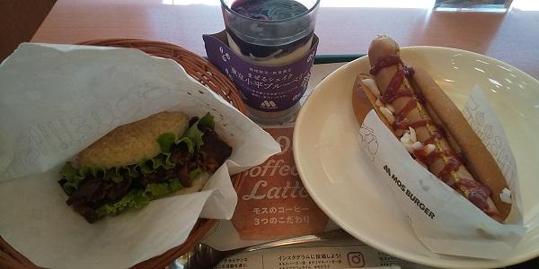【優待ご飯】モスフードサービス (8153)の「モスバーガー」で「モスライスバーガー焼肉、ホットドッグ、まぜるシェイク 東京小平ブルーベリー」を食べてきました♪