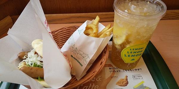 【優待ご飯】モスフードサービス (8153)の「モスバーガー」で「【期間限定バーガー】フォカッチャサンド、オニポテ(フレンチフライポテト&オニオンフライ)、まるごと!レモンのジンジャーエールwith甘夏ソース<熊本県産甘夏果汁0.5%使用>」を食べてきました♪