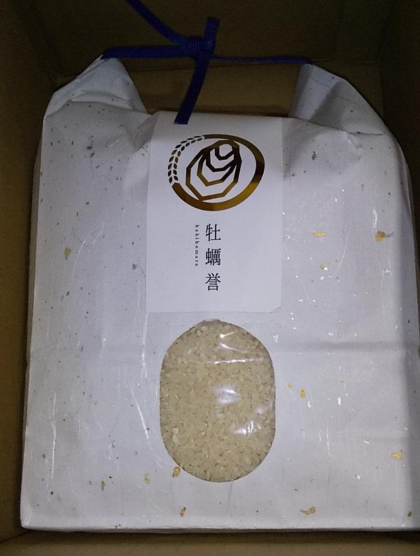 【株主優待】ひろぎんホールディングス (7337)から2021年3月権利 2,500円相当の優待カタログで選んだ「広島県産コシヒカリ 牡蠣誉(かきほまれ)」が到着しました!