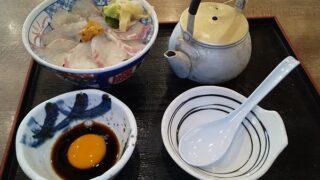 【優待ご飯】SFPホールディングス (3198)の「磯丸水産」で「鯛の漁師丼」を食べてきました♪