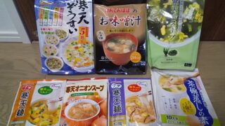 【株主優待】ヤマウラ (1780)2021年3月権利の優待カタログで選択した「かんてんぱぱ スープぞうすいセット」が到着しました!